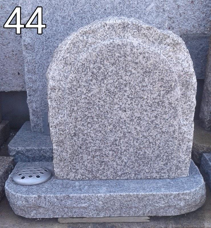 Cremation Size Boulder